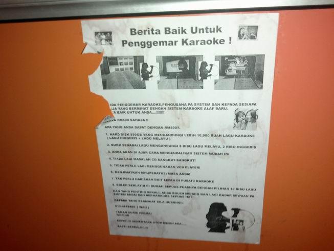 iklan karaoke