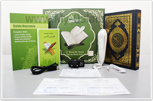 My Qalam Pen Al Quran DIgital