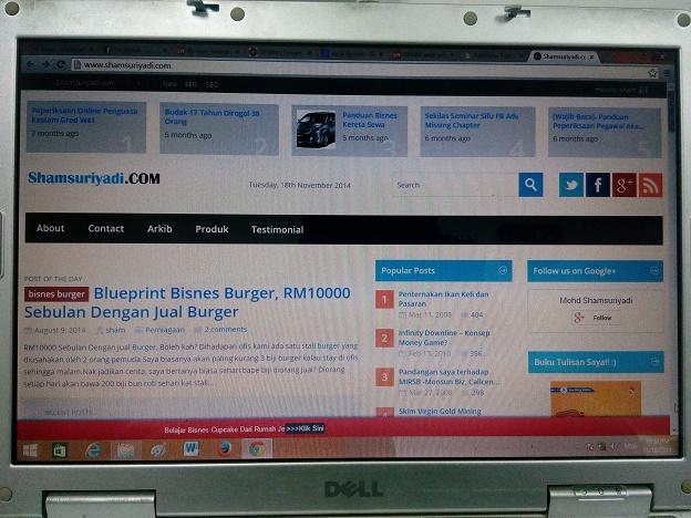 blogger-kena-gst