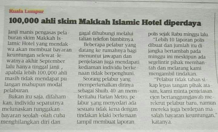 mekah-islamic-hotel